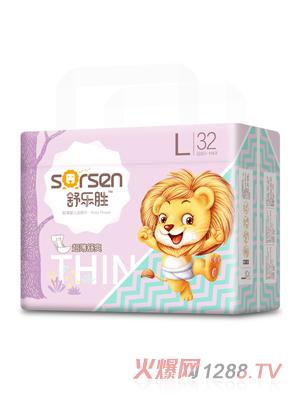 舒乐胜超薄婴儿纸尿片小包L32