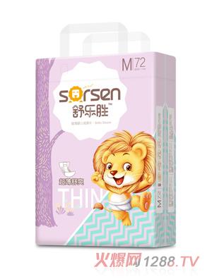 舒乐胜超薄婴儿纸尿片大包M72