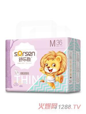 舒乐胜超薄婴儿纸尿片小包M36