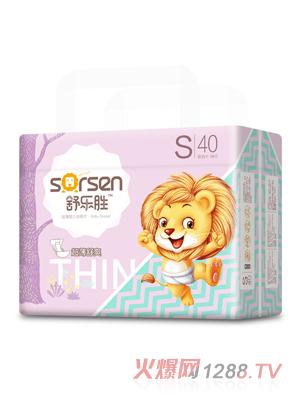 舒乐胜超薄婴儿纸尿片小包S40
