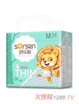 舒乐胜环腰婴儿纸尿裤小包M34