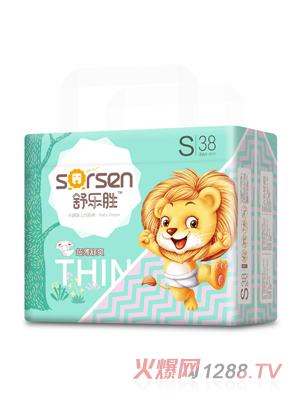 舒乐胜环腰婴儿纸尿裤小包S38