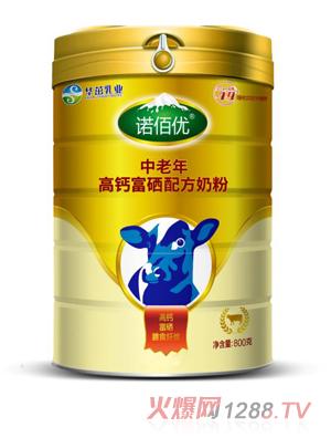 诺佰优中老年高钙富硒配方奶粉