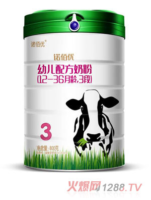 诺佰优幼儿配方奶粉(12-36月龄 3段)