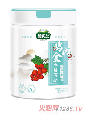 鲁贝比鸡内金山楂百合营养米粉 桶装