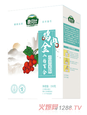鲁贝比鸡内金山楂百合营养米粉 盒装