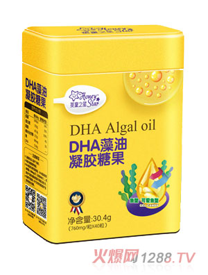英童之星DHA藻油凝胶糖果