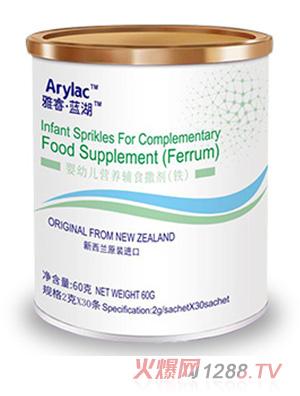 Arylac 婴幼儿营养撒剂(铁)