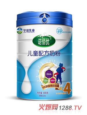 诺佰优儿童配方奶粉