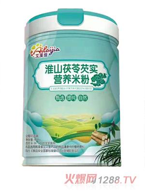 艾莱佳淮山茯苓芡实营养米粉