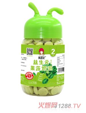果蔬妃益生元果蔬奶泡 菠菜味