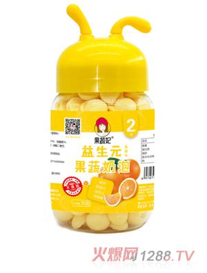 果蔬妃益生元果蔬奶泡 香橙味