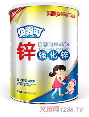 贝婴可强化锌营养包