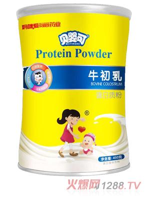 贝婴可牛初乳蛋白质粉