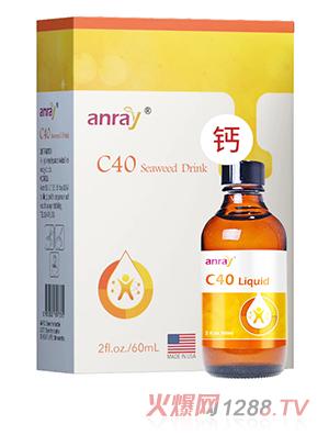 青萌®C40海藻饮品