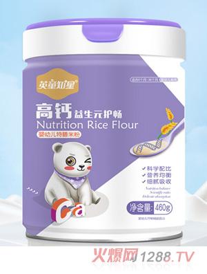 英童知星高钙益生元护畅婴幼儿特膳米粉
