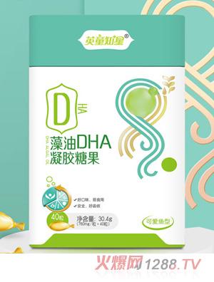 英童知星藻油DHA凝胶糖果