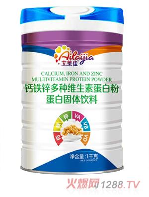艾莱佳钙铁锌多种维生素蛋白粉