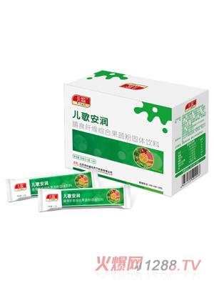 儿歌安润膳食纤维综合果蔬粉固体饮料(小袋+外盒)