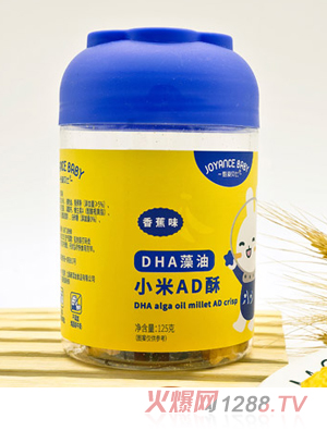 甄爱贝比DHA藻油小米AD酥-香蕉味