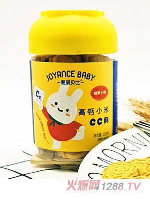 甄爱贝比高钙小米CC酥-胡萝卜味