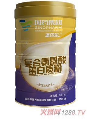 国药集团添贝乐复合氨基酸蛋白质粉