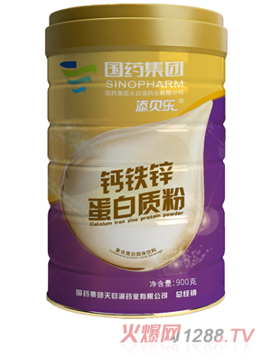 国药集团添贝乐钙铁锌蛋白质粉