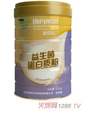国药集团添贝乐益生菌蛋白质粉