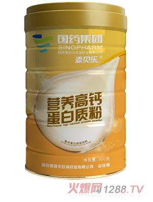 国药集团添贝乐营养高钙蛋白质粉