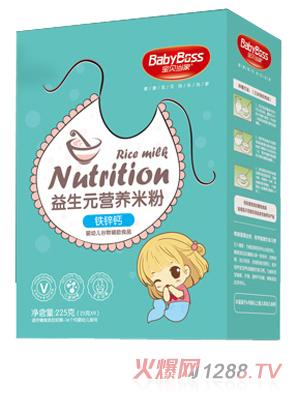 宝贝当家铁锌钙益生元营养米粉 盒装