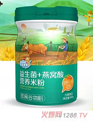 安蓓聪益生菌+燕窝酸营养米粉 胡萝卜+钙