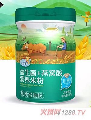 安蓓聪益生菌+燕窝酸营养米粉 淮山薏米