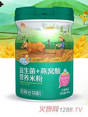 安蓓聪益生菌+燕窝酸营养米粉 铁锌钙