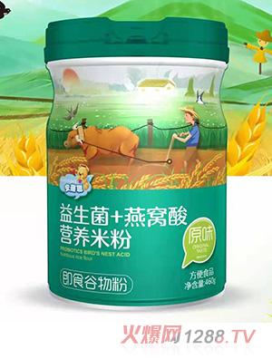 安蓓聪益生菌+燕窝酸营养米粉 原味