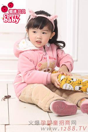 昨日,樱桃贝贝婴童服饰召开2011春夏订货会 组图图片