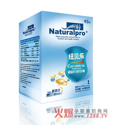 纽贝乐鳕鱼肝油软胶囊,源自挪,冰岛纯净的鳕鱼肝油,含丰富的烷氧基肝