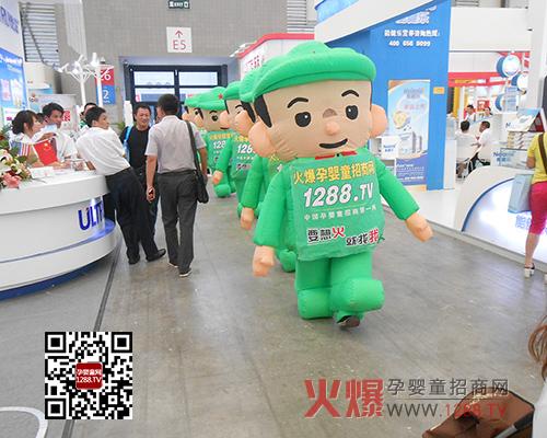 火爆婴童网征战2013上海cbme婴童展