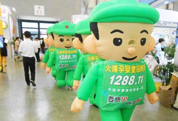 火爆网亮相2013年上海CBME孕婴童用品展
