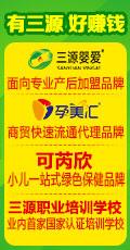 三源医药科技(徐州)有限公司