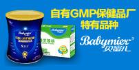 深圳市贝蜜儿生物制品有限公司