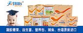 云南三九高科生物科技有限公司