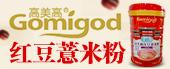 江西高美高健康食品有限公司