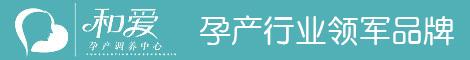 深圳兰芬生物科技有限公司