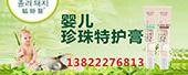广州香聚化妆品有限公司