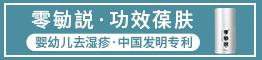 上海乐豆生物科技有限公司