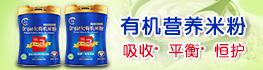 深圳市米爸爸实业有限公司