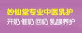 山东仙婷生物科技有限公司