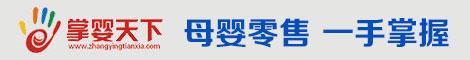 掌天下——中国孕婴童行业新媒体应用平台