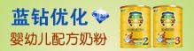 陕西雅泰乳业有限公司珍纽倍事业部