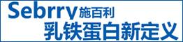 施百利(汕头)生物科技有限公司